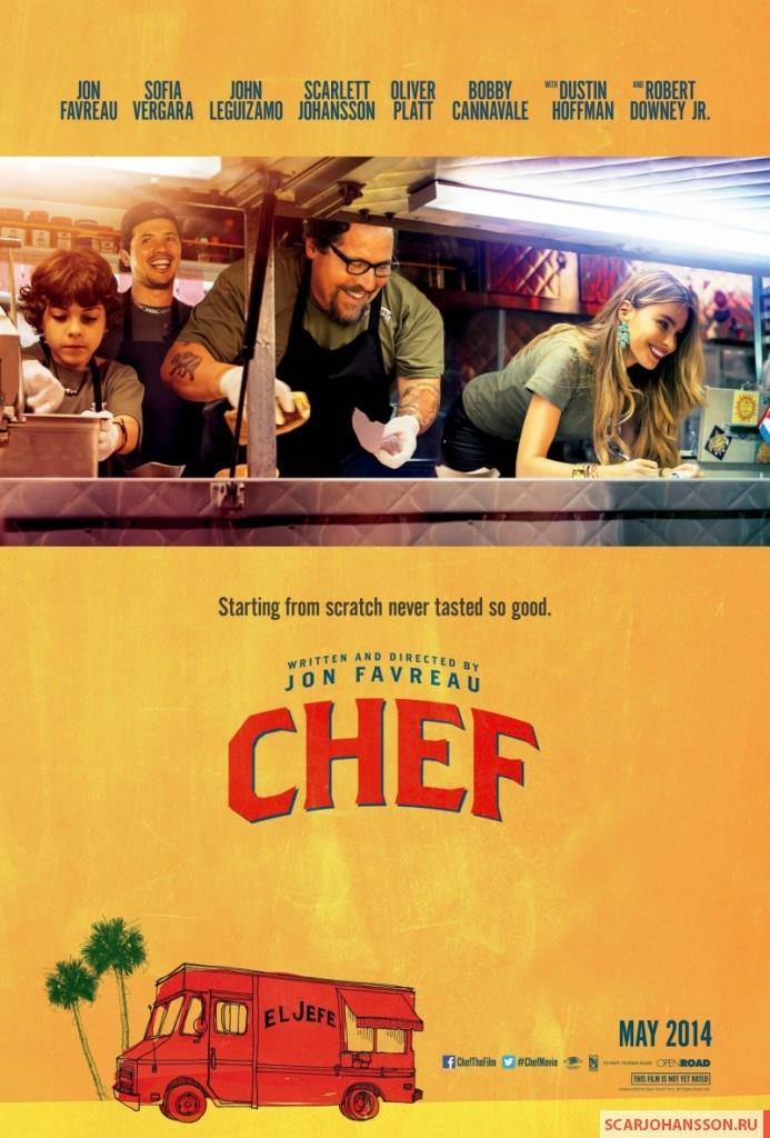 kinopoisk.ru-Chef-2381988-693x1024