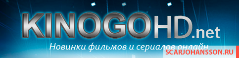 http://kinogohd.net/